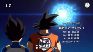 Dragon Ball Super Opening - Español Cover Latino Adrian Barba /Video