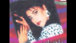L 7a22 3layyi - Najwa Karam / الحق عليّ - نجوى كرم