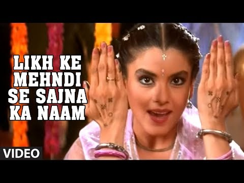 Likh Ke Mehndi Se Sajna Ka Naam Love Songs Anuradha Paudwal Ishq Hua