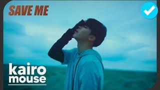 BTS - Save ME ◎ Jósema | Cover Español