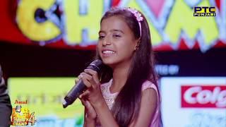 Shabnam | Sangdi Sangdi | Kulwinder Billa | Studio Round 02 | Voice Of Punjab Chhota Champ 4