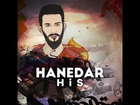 Hanedar   His 2015