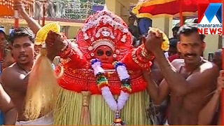 Theyyam symbolizes religious harmony in Kasaragod  | Manorama News