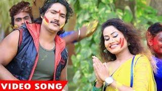 आई गईल होली रे - Holi Mathura Kashi - Prince Pandey - Bhojpuri Holi Songs 2017 new
