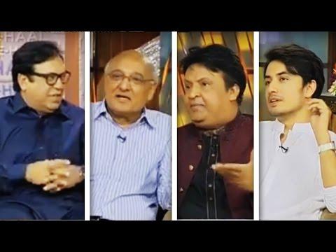 Hasb e Haal 7 July 2016 Eid Special - Dunya News
