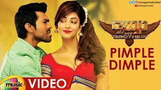 Pimple Dimple Video Song | Bhaiyya My Brother Malayalam Movie | Ram Charan | Shruti Haasan | Yevadu