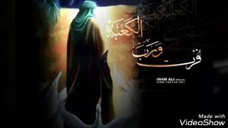 İran Series İmam Ali - Movie Music /  İran Dizisi - İmam Ali Film Başlangıç Müziği (يا علي)❤❤❤