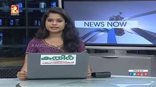 ശബരിമലയിൽ മാദ്ധ്യമങ്ങൾക്ക് കടുത്ത നിയന്ത്രണങ്ങൾ | Media Ban @ Sabarimala #AmritaNews