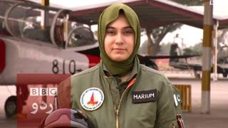 Pakistani female fighter pilot, dies in crash.