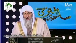 فتاوى قناة صفا (60) - للشيخ مصطفى العدوي 2-1-2017