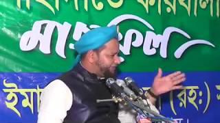 গওছে পাকের মেরাজ পর্ব ৪| Mawlana Jahangir Alam  Music plus waz 2018