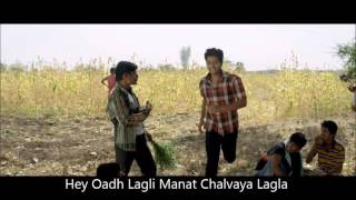 Yad Lagla Full Song with Lyrics - Sairat Marathi Movie