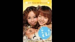 فيلم الدراما الكوري Holly مترجم..الرابط ف الوصف