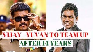 After 14 Years, Vijay and Yuvan Team Up Again | Vijay 62 | Thalapathy 62