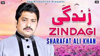 Sharafat Ali Khan - Jadan Da Islam Chori - Zindagi - AL 5