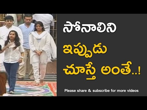 Telugu Hindi Actress Sonali Bendre Rare Exclusive Video