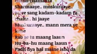 Tere bina jeena (bin roye) lyrics