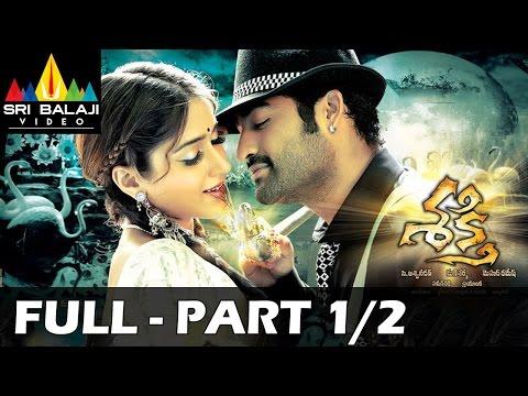 Shakti Telugu Full Movie Part 1/2 | Jr.NTR, Ileana, Manjari Phadnis | Sri Balaji Video