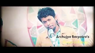 Nasoni Oi Bohagi 2018    Latest Assamese Bihu Song    (Duplicate Edition)