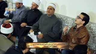 قمر سيدنا النبي للمنشد الديني مصطفى عاطف | Azhar TV