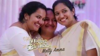 Kunjako Bobans Mothers Birthday celebration highlight  video