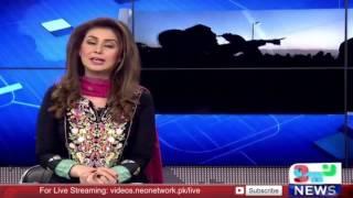 Ramzan Ka Chand Kb Nazar Ay Ga | Neo News