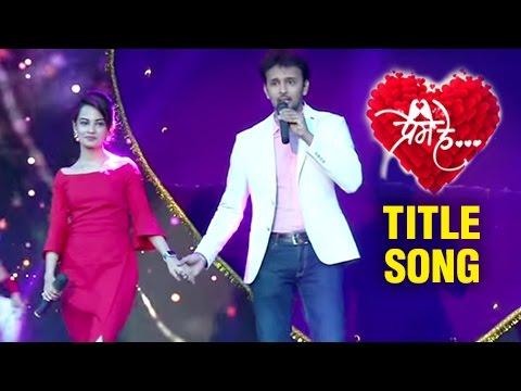 Prem He Song LIVE Performance by Ketaki Mategaonkar & Hrishikesh Ranade | Zee Yuva Serial