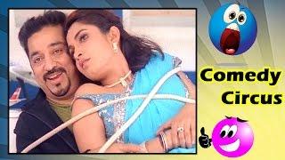 Comedy Circus Episode - 138 || Back To Back || Telugu Movie Comedy Scenes