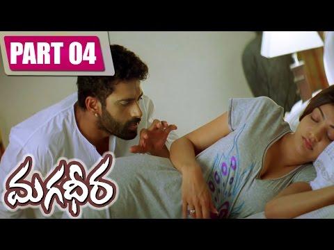 Xxx Mp4 Magadheera Telugu Full Movie Ram Charan Kajal Agarwal Part 4 3gp Sex
