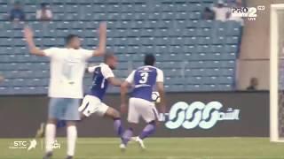 أجمل اهداف الهلال في الدور الأول من الدوري السعودي 2017-2018