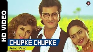 Chupke Chupke Full Video | Mere Sapno Ki Rani (1997) | Urmila Matondkar & Madhu
