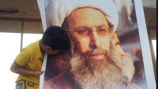 90 دقيقة : حرب دبلوماسية بين السعودية إيران بسبب ( النمر )