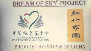 Volunteer Work As From.China Foundation Nepal
