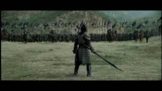 Kingdom of War Trailer
