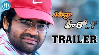 Yevadra Hero Movie Theatrical Trailer | Basheed, Namitha, Brahmanandam, Venu Madhav, Richard Rishi
