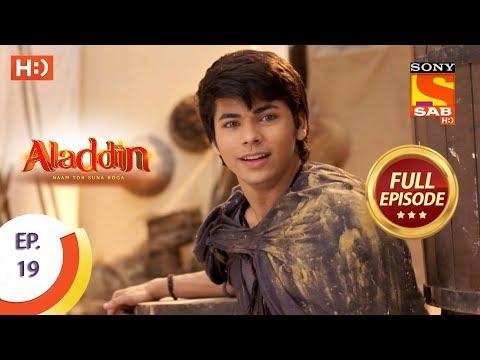 Aladdin  - Ep 19 - Full Episode - 14th September, 2018