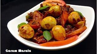 Kada Mutta Roast / Quail Eggs in Spicy Masala Kerala Style