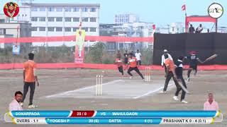 YOGESH PATIL (SONARPADA) SCORE 51 RUNS IN 15 BALLS VS MAHUL AT DHARMVEER CHASHAK 2018, BHAL