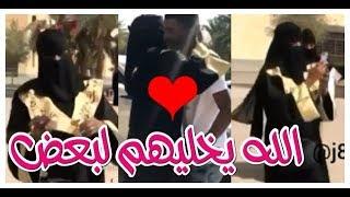 سعودي يفاجئ اخته بتخرجها من الجامعة ~ ابو هيط يقدم احلى المقاطع المضحكة