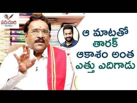 Xxx Mp4 Paruchuri Gopala Krishna About Jr NTR Words At Aravinda Sametha Success Meet Paruchuri Palukulu 3gp Sex
