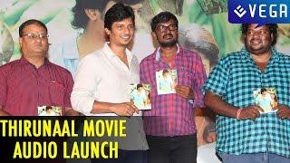 Thirunaal Movie Audio Launch || Latest Tamil Film News & Gossips