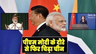Modi के अरूणाचल प्रदेश के दौरे पर चिढ़ गया China, बौखलाहट में कह डाली इतनी बड़ी बात