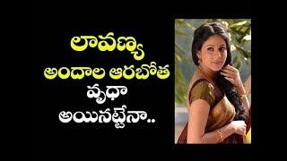 Lavanya Tripathi Sexy Hot Look In Radha | Filmjalsa