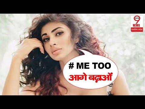 Xxx Mp4 Actress Mouni Roy ने MeToo पर रखी अपनी बेबाक राय Mouni Roy On MeToo 3gp Sex