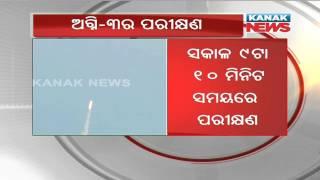 Agni-III Missile Test-Fired From Odisha Coast