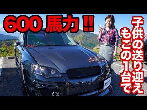 Xxx Mp4 フルカスタムBPレガシィで大爆走!?〜TOKYO GIRLS CAR COLLECTION 2018〜 3gp Sex