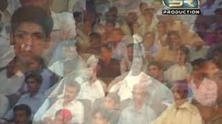 "Roan main rat thi guzre - ""Master Fateh Ali"" - New Sindhi Song 2017 - Full HD Song"