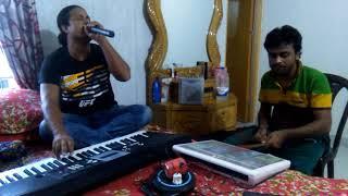 মধু হই হই বিষ খাওইলা । Bangla new song video। Nirmal Bairagi