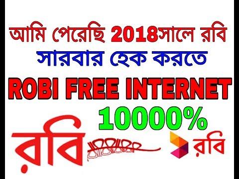 Xxx Mp4 Robi Free Net রবি ফ্রি নেট Update Tips 2018 With Bangla 3gp Sex