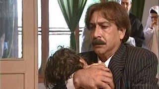 Serial Pas Az Baran Part 32  سریال پس از باران قسمت سی و دوم